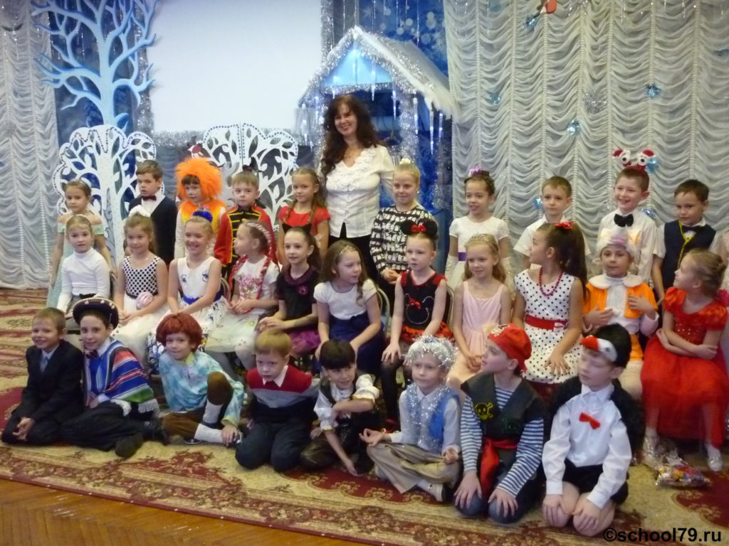 1 А класс посетил новогоднее представление (Кл.руководитель Чабанова Т.А.)