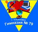 Официальный сайт гимназии №79