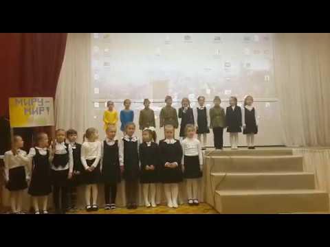 1А (кл.руководитель Чабанова Т.А.) на смотре инсценированной песни