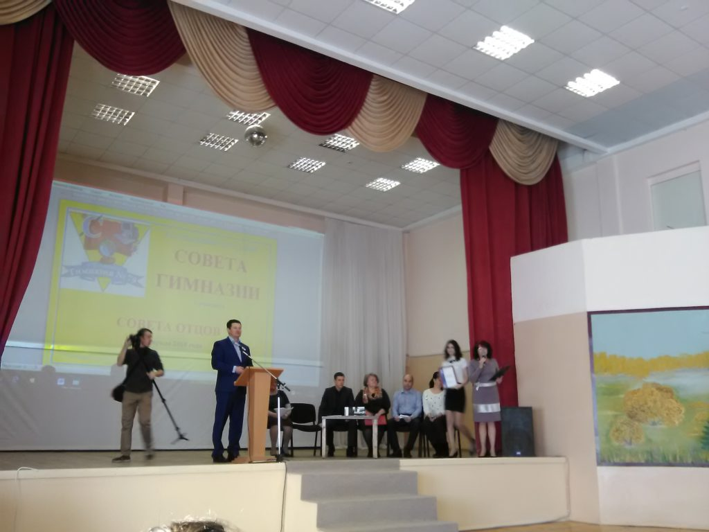Заседание Совета 79 гимназии с участием Совета отцов, депутатов округа