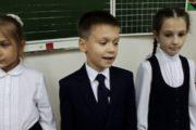 У гимназии №79 юбилей 25 лет. Поздравление 1 А класса