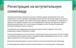 Математический кружок Самойлова Л.М.