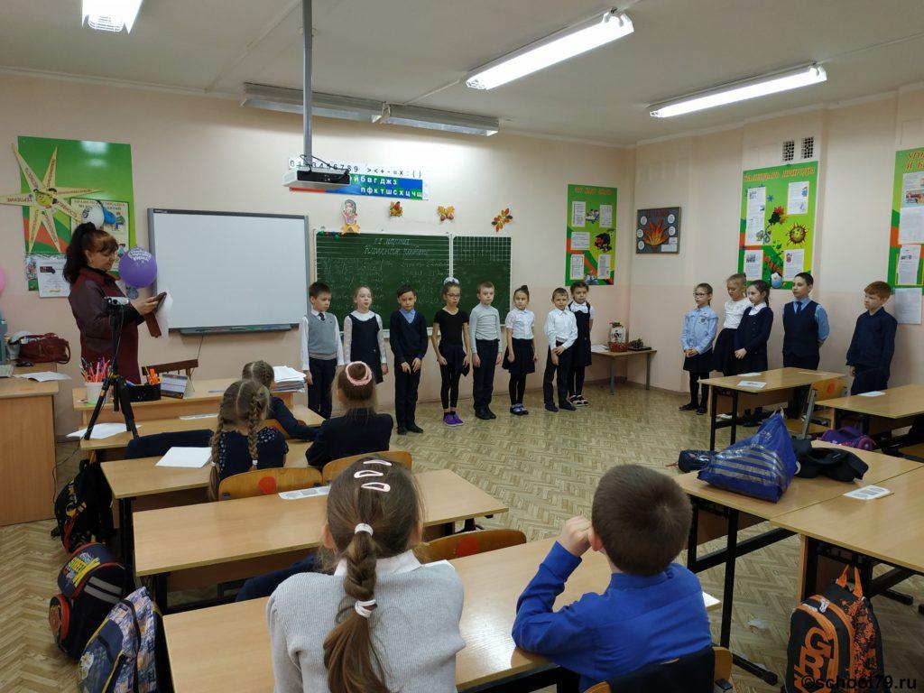Поздравление зимних именинников. 2 А класс гимназия 79