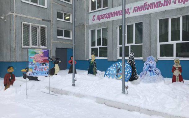Школы Ульяновска переходят на пятидневку