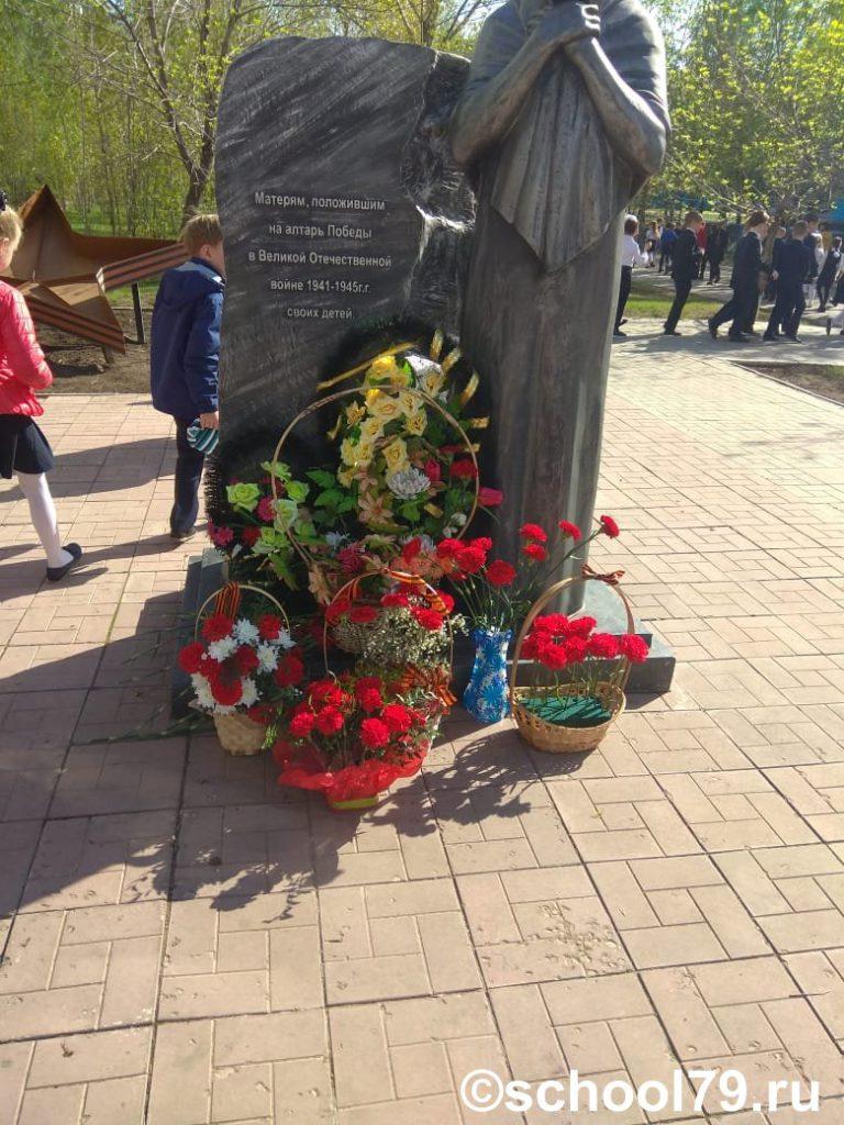 Гимназия 79. Ульяновск. День Победы 2019