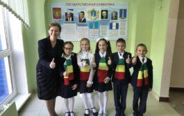 79 гимназия вошла в топ-25 учебных заведений Ульяновской области