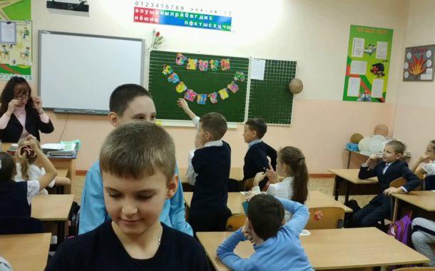 Поздравление осенников. Гимназия 79 г.Ульяновска