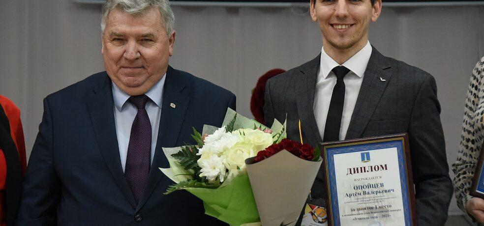 Артем Опойцев признан лучшим учителем Ульяновска